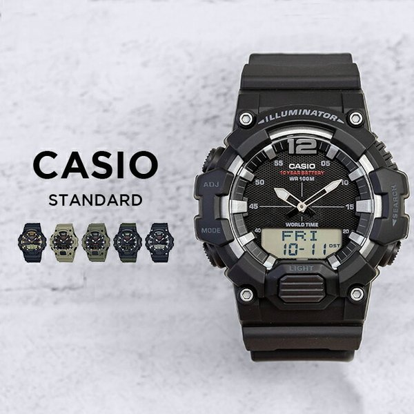 【10年保証】CASIO STANDARD ANA-DIGI カシオ スタンダード アナデジ  HDC-700 SERIES 腕時計 メンズ レディース チープカシオ チプカシ プチプラ ブラック 黒