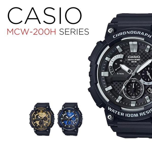 e5abb07bb7 並行輸入品】【10年保証】CASIO カシオ スタンダード メンズ MCW-200H ...