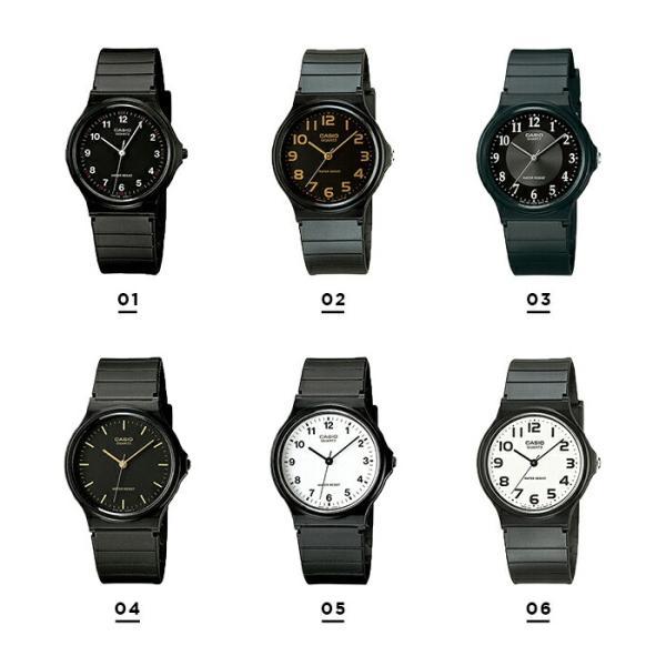 【10年保証】 カシオ スタンダード アナログ メンズ 腕時計 レディース キッズ 子供用 男の子 女の子 プチプラ チプカシ チープカシオ CASIO|timelovers|02