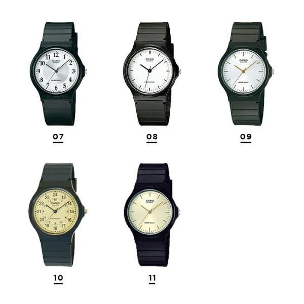 【10年保証】 カシオ スタンダード アナログ メンズ 腕時計 レディース キッズ 子供用 男の子 女の子 プチプラ チプカシ チープカシオ CASIO|timelovers|03