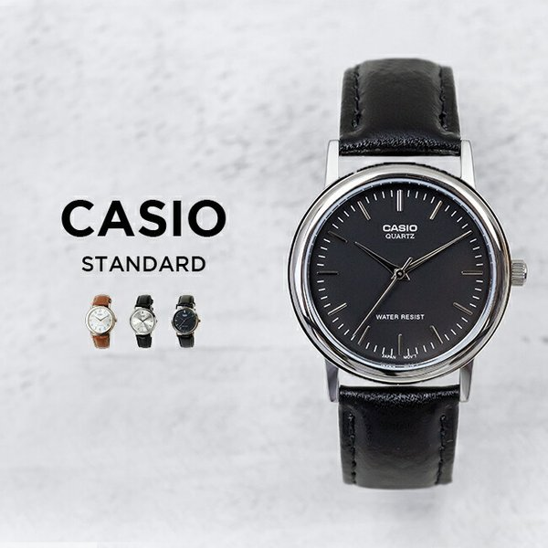 aa752a871b 【並行輸入品】【10年保証】CASIO カシオ スタンダード メンズ 腕時計 レディース ...