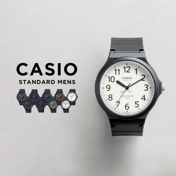 【10年保証】【送料無料】カシオ CASIO アナログ メンズ 腕時計 レディース チープ カシオ チプカシ プチプラ|timelovers