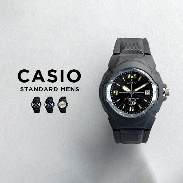 CASIO カシオ スタンダード メンズ 腕時計 10年保証 送料無料 キッズ 子供 男の子 チープカシオ チプカシ アナログ 防水 ブラック 黒 ネイビー レッド|timelovers