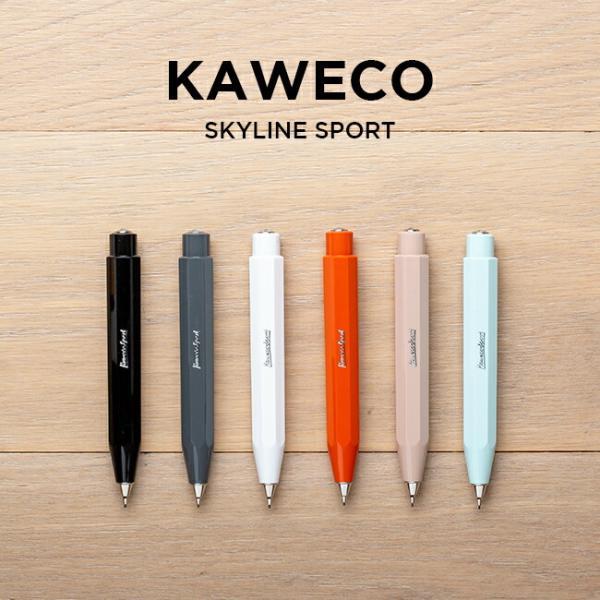 <title>KAWECO カヴェコ フロステッドスポーツ ペンシル 0.7MM シャープペンシル シャーペン 筆記用具 文房具 ブラック 黒 ホワイト 豊富な品 白 グリーン 緑 グレー ベージュ オ</title>