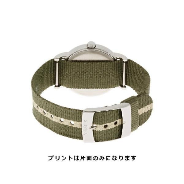 並行輸入品 TIMEX タイメックス ウィークエンダー リバーシブル メンズ TW2P72100 腕時計 レディース アナログ カーキ アイボリー ナイロンベルト|timelovers|03