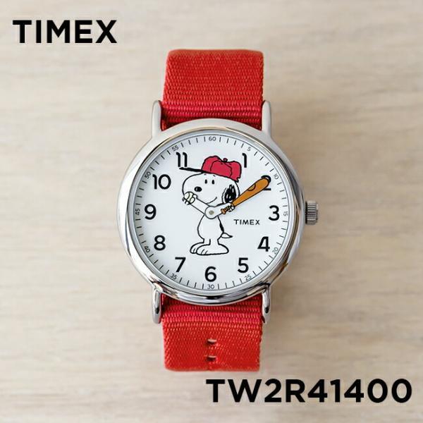16eb54cb70 【並行輸入品】TIMEX タイメックス ウィークエンダー ピーナッツ スヌーピー 38MM メンズ TW2R41400 腕時計 レディース アナログ  ...