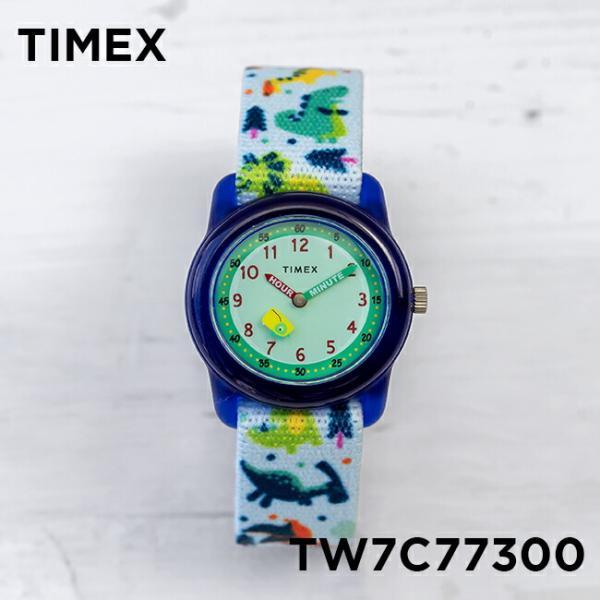 <title>定番から日本未入荷 TIMEX タイメックス キッズ アナログ 29MM TW7C77300 腕時計 子供 男の子 女の子 ブルー 青 グリーン 緑 恐竜 ナイロンベルト 海外モデル</title>
