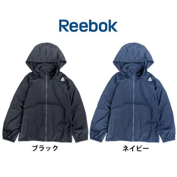 Reebok(リーボック) ウインドブレーカー 子供 キッズ ジュニア 男の子 薄手 フード付き ポケッタブル UVジャケット timely 05