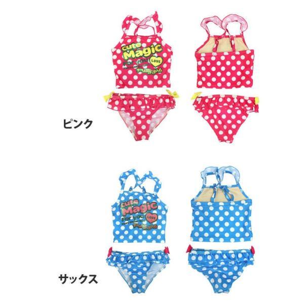水着 赤ちゃん ベビー 女の子 セパレート 水着 ドット柄 かわいい 水遊び 海 プール ベビー スイミング|timely|02