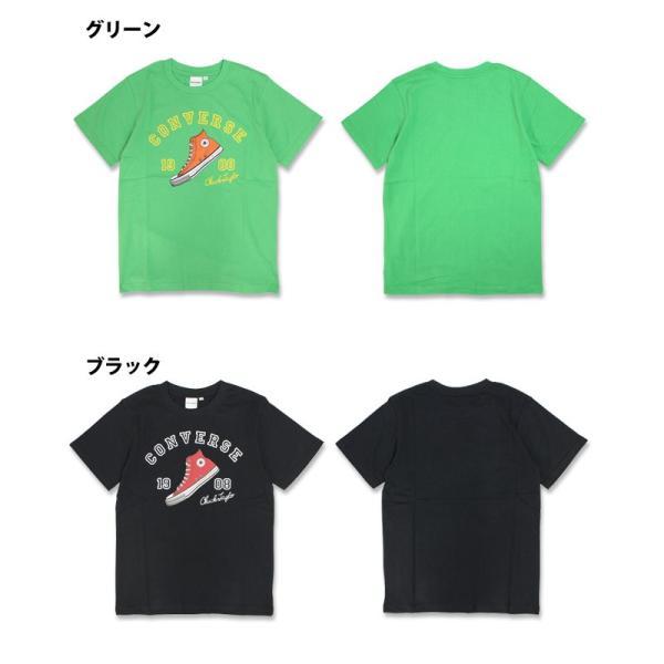 半袖 Tシャツ キッズ CONVERSE(コンバース) 綿100% 子供 半袖Tシャツ 130cm 140cm 150cm 160cm|timely|02