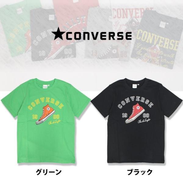 半袖 Tシャツ キッズ CONVERSE(コンバース) 綿100% 子供 半袖Tシャツ 130cm 140cm 150cm 160cm|timely|04