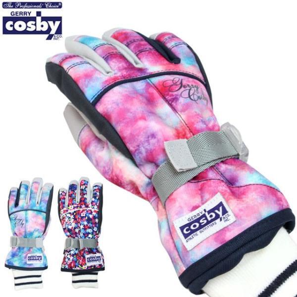 スキーグローブ キッズ ジュニア 女の子 子供 コスビー COSBY スキー 手袋 スノーボードグローブ スキーウェア 低学年