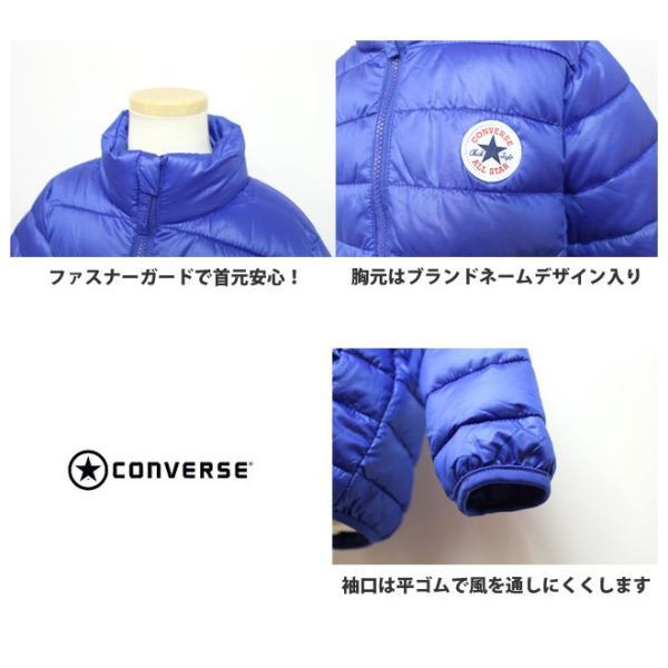 ファイバーダウン ジャケット キッズ CONVERSE(コンバース) 男の子 ジャンパー 中綿 コート|timely|03