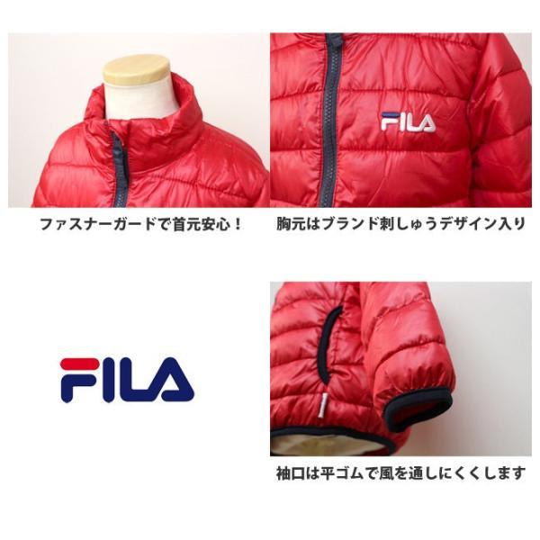 ファイバーダウン ジャケット キッズ FILA(フィラ) 男の子 ジャンパー 中綿 コート timely 03