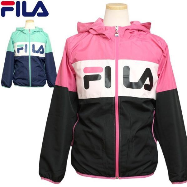 ウィンドブレーカー キッズ ジュニア FILA(フィラ) 女の子 子供 裏トリコット ジャケット ジャンパー timely