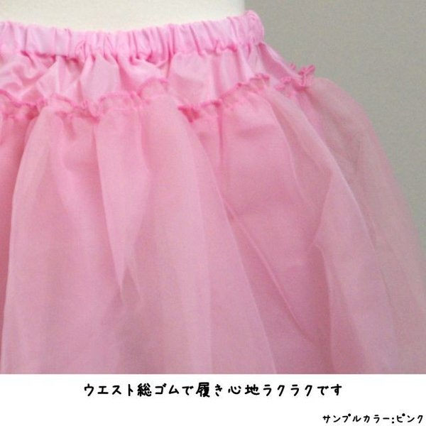 パニエ 子供 キッズ 女の子 ペチコート チュチュ アンダースカート ふわふわパニエ ボリュームアップ カラーパニエ |timely|02