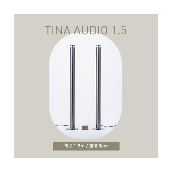 「雅」直径8cm×高さ1.5m スピーカーとアンプのセット|tinaaudio