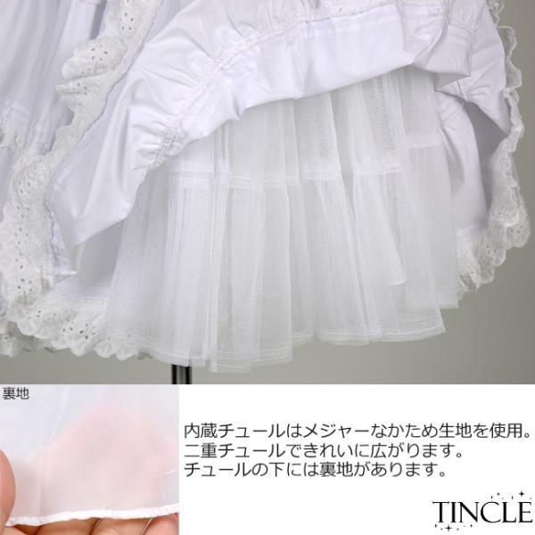 hwSALE パニエ 45cm スカート 2color ボリュームUP ピンタック ゴスロリ コスプレ 仮装 小物 イベント パーティ|tincle|05