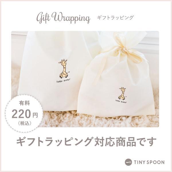 ソフトブロック キリンのソフィー 6ヶ月 0歳 柔らかブロック ベビー用品 出産祝い 乳児 幼児 おもちゃ|tinyspoon|04