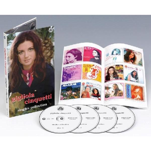 《期間限定!ポイントアップ!》ジリオラ・チンクエッティ シングル・コレクション (4CD)