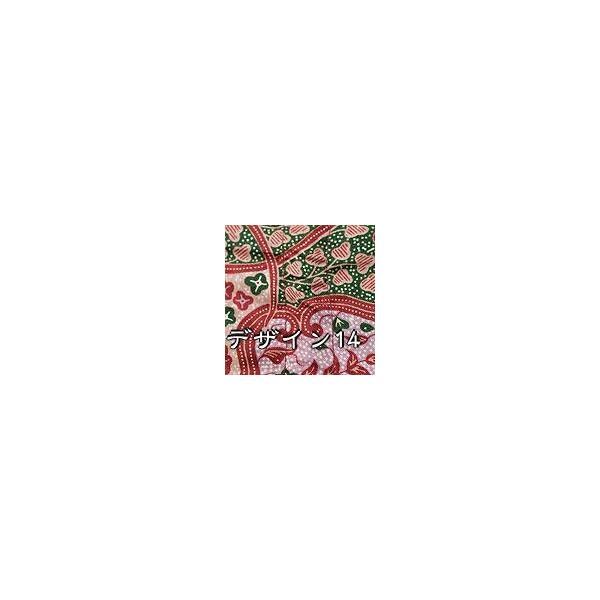 アタバッグ( 約15cm x 26cm ) / アタかご 巾着バ レビューでタイカレープレゼント|tirakita-shop|16