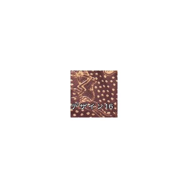 アタバッグ( 約15cm x 26cm ) / アタかご 巾着バ レビューでタイカレープレゼント|tirakita-shop|17