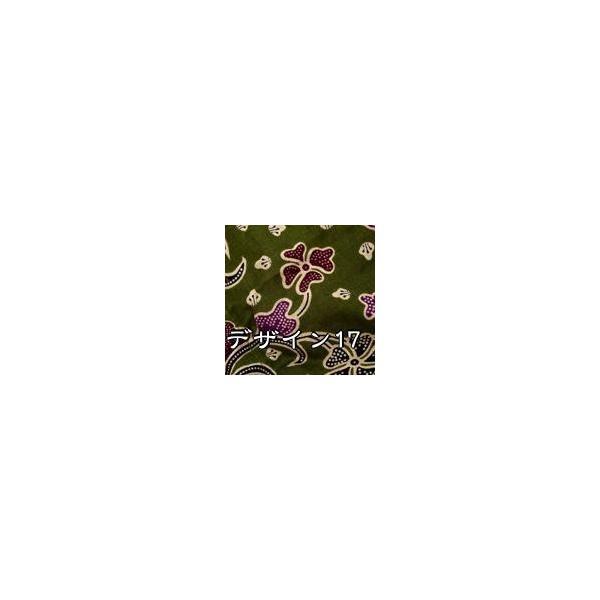 アタバッグ( 約15cm x 26cm ) / アタかご 巾着バ レビューでタイカレープレゼント|tirakita-shop|18