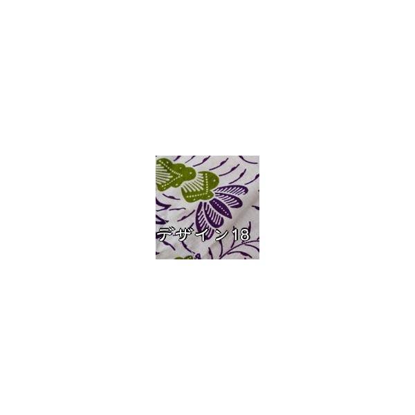 アタバッグ( 約15cm x 26cm ) / アタかご 巾着バ レビューでタイカレープレゼント|tirakita-shop|19