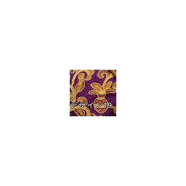 アタバッグ( 約15cm x 26cm ) / アタかご 巾着バ レビューでタイカレープレゼント|tirakita-shop|20
