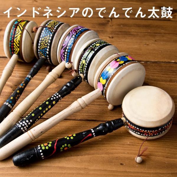 インドネシアのでんでん太鼓 / バリ 打楽器 民 レビューでタイカレープレゼント tirakita-shop