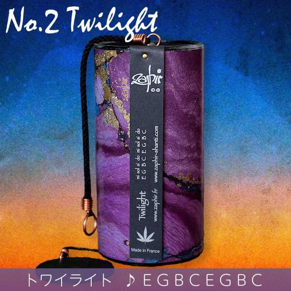 ザフィア・チャイム〔Zaphir Chime〕(ヒーリング風鈴) / ギフト プレゼント レビューでタイカレープレゼント tirakita-shop 11