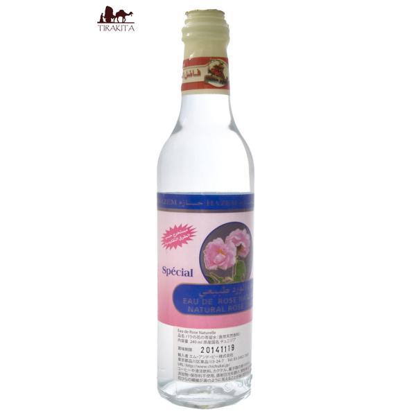 ローズウォーター Hazem チュニジア ダマスクローズ ナチュラル Rose Flower Water (Hazem) 無添加 バラ 薔薇 ばら