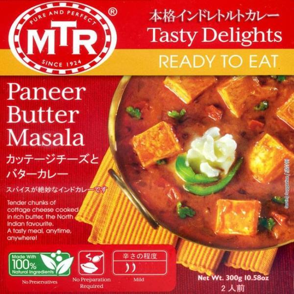インドカレー レトルト レトルトカレー MTR インド料理 Paneer Butter Masala チーズとバターソースのカレー MTRカレー