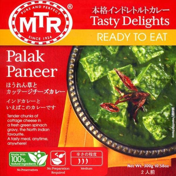 インドカレー レトルト レトルトカレー MTR インド料理 Palak Paneer ほうれん草とカッテージチーズのカレー