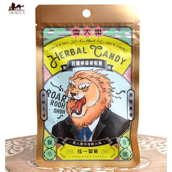 キャンディ のど飴 おみやげ かわいい 雪天果 岩鹽檸檬硬喉糖 台湾のハーバルキャンディ ソルト&レモン風味