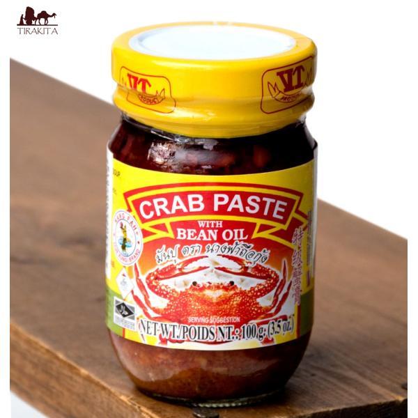 クラブペースト カニペースト タイ ナンファー・クラブペースト(CRAB PASTE) 100g 食材 インド レトルト カレー