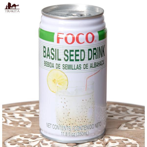 タイ ジュース バジルシード ぷちぷち ドリンク BASIL SEED DRINK 350ml (FOCO) ダイエット 変わりもの食品 お菓子