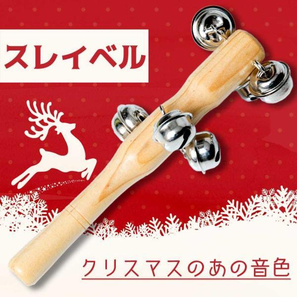 クリスマス 楽器 トナカイ スレイベル ジングルベル トナカイが引くそりの音色がする鈴 15.4cm シェレン ソナリ 打楽器 民族楽器 銅鑼 ドラ インド楽器|tirakita-shop|07