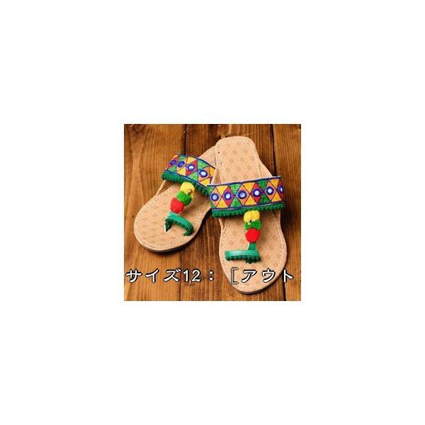 カッチテイストのカラフル刺繍サンダル / カッチ刺繍 グジャラート ポンポン ボンボン リゾートサンダル チャッパル