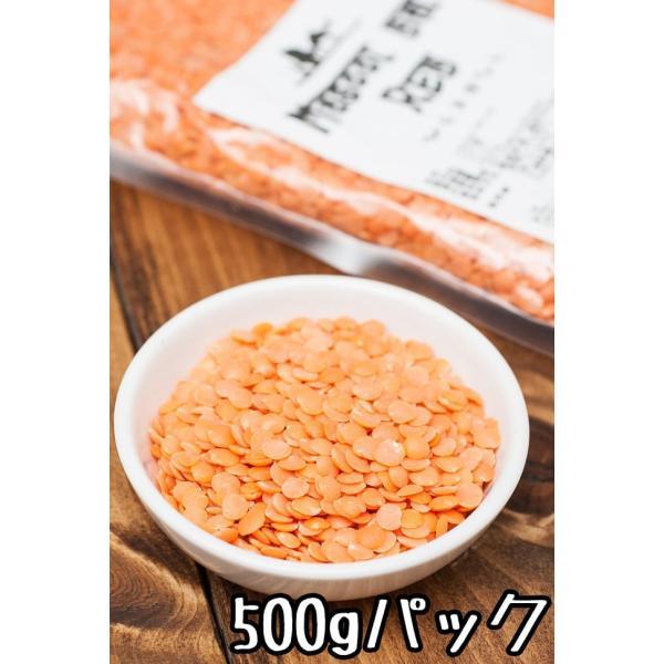 ひら豆 マスール マソール ダール カレー インド料理 Masoor Dal ひら豆(皮なし) Red(500gパック) ひよこ豆