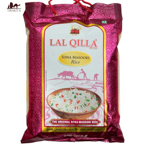 LAL QILLA インド料理 ソナ マスリ ライス 5kg − sona masoori (LAL QILLA) 南インド 米 インディカ米