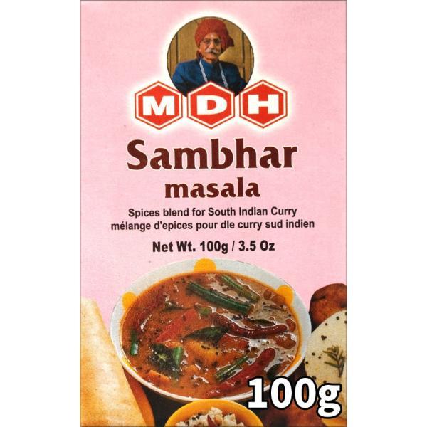 MDH インド料理 カレー サンバル マサラ スパイス ミックス 100g 小サイズ (MDH) アジアン食品 エスニック食材
