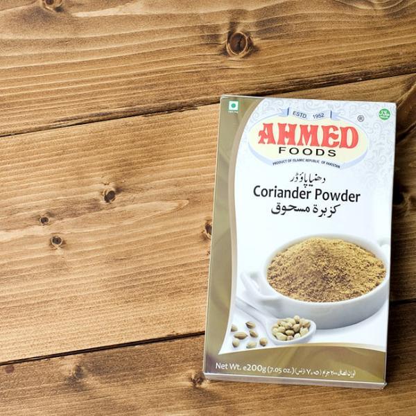 コリアンダー パウダー Corriander シアントロ コエンドロ 200g 箱入り Coriander Powder (AHMED) パクチー