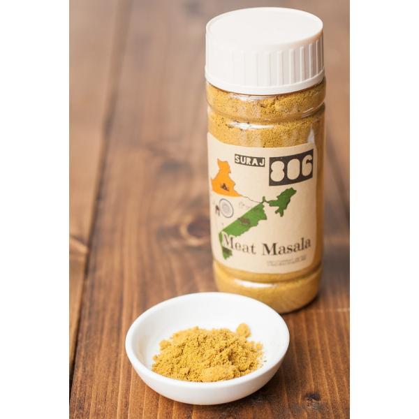 カレーパウダー ミックススパイス ガラムマサラ インド MDH インド料理