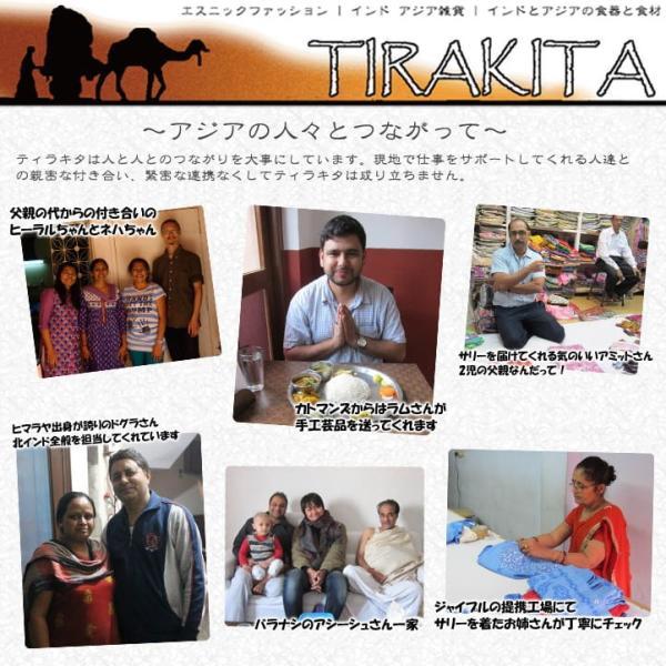 切り売り 計り売り布 生地 〔1m切り売り〕インドの伝統模様布 スパークリングオーシャン〔幅約117cm〕 アジア布 手芸 アジアン ファブリック テーブルクロス|tirakita-shop|10