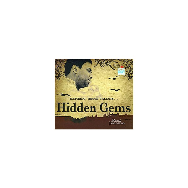 Rajat Prasanna Hidden Gems / cdインド音楽 CD 民族音楽 バンスリ|tirakita-shop
