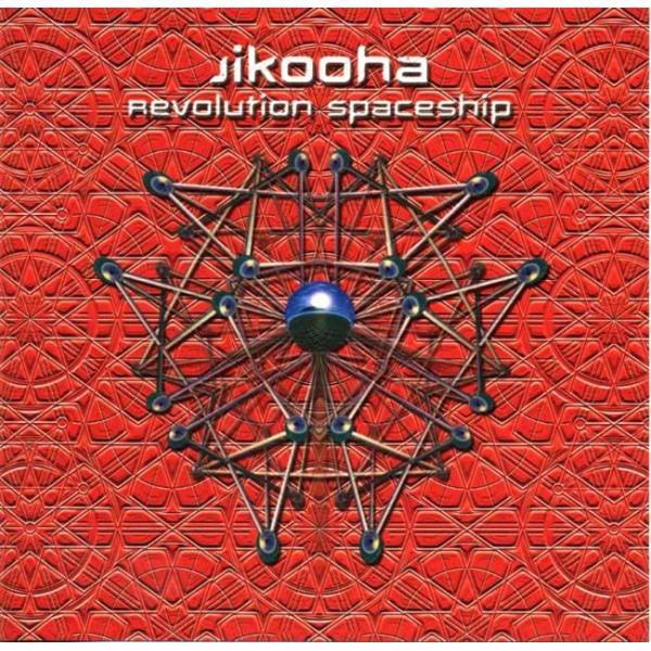 Jikooha GOA TRANCE ゴア Revolution spaceship トランス Panorama Records goa