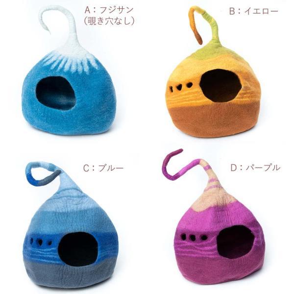 ネパールフェルトのしっぽ付きキャットハウス / ペット用品 猫ハウス レビューでタイカレープレゼント tirakita-shop 12