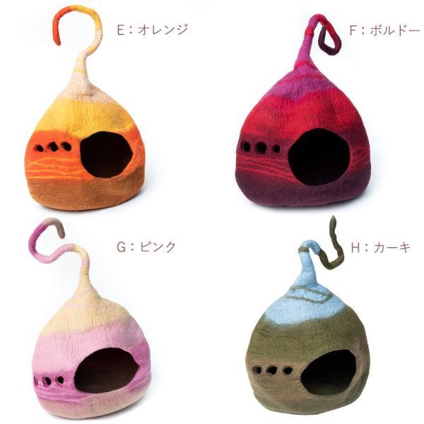 ネパールフェルトのしっぽ付きキャットハウス / ペット用品 猫ハウス レビューでタイカレープレゼント tirakita-shop 13