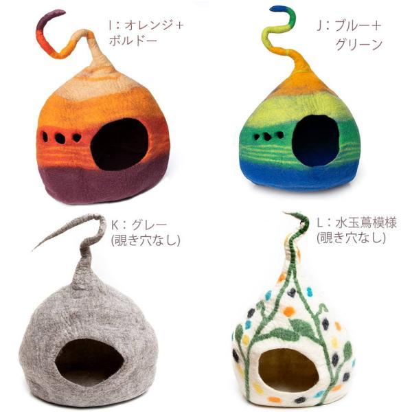 ネパールフェルトのしっぽ付きキャットハウス / ペット用品 猫ハウス レビューでタイカレープレゼント tirakita-shop 14